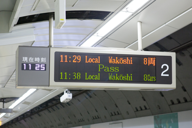 160408tokyo_metro6.jpg