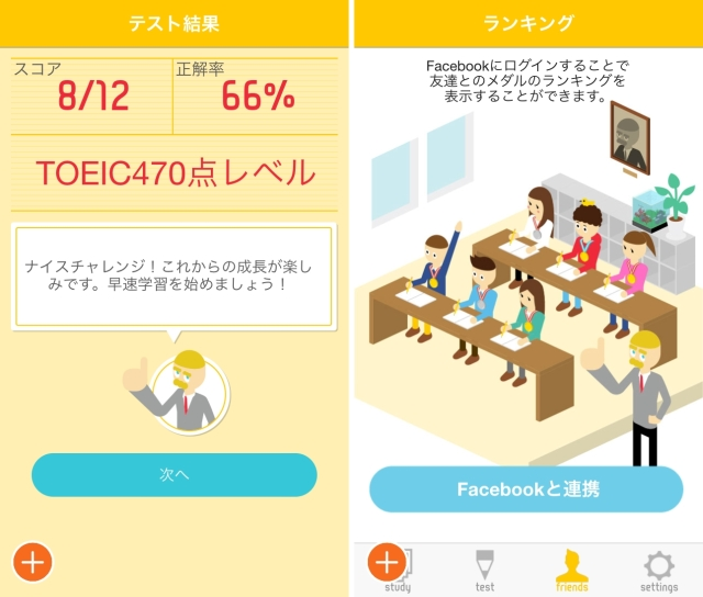 20160313_au_sakusaku4.jpg