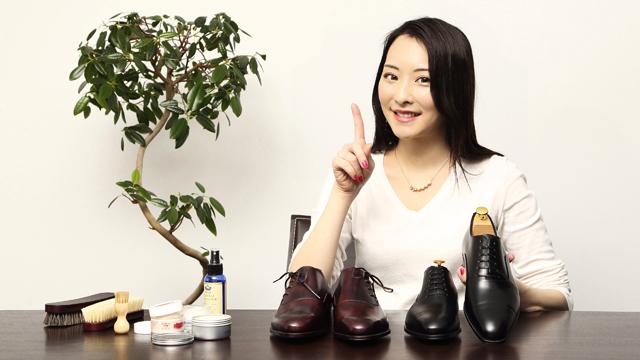 maruyama_mensfashion_shoes6.jpg