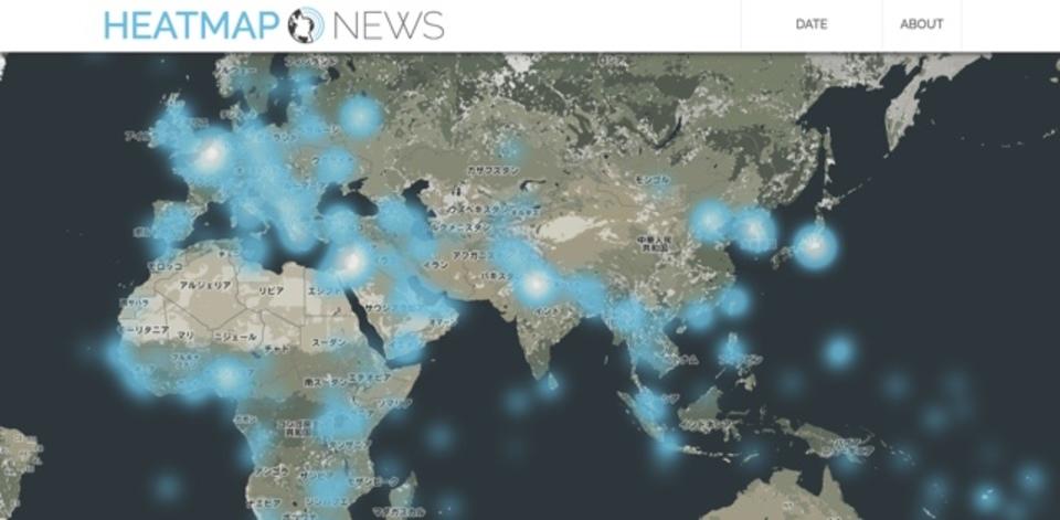 世界中のニュースをヒートマップで表現したサイト「Heatmap News」