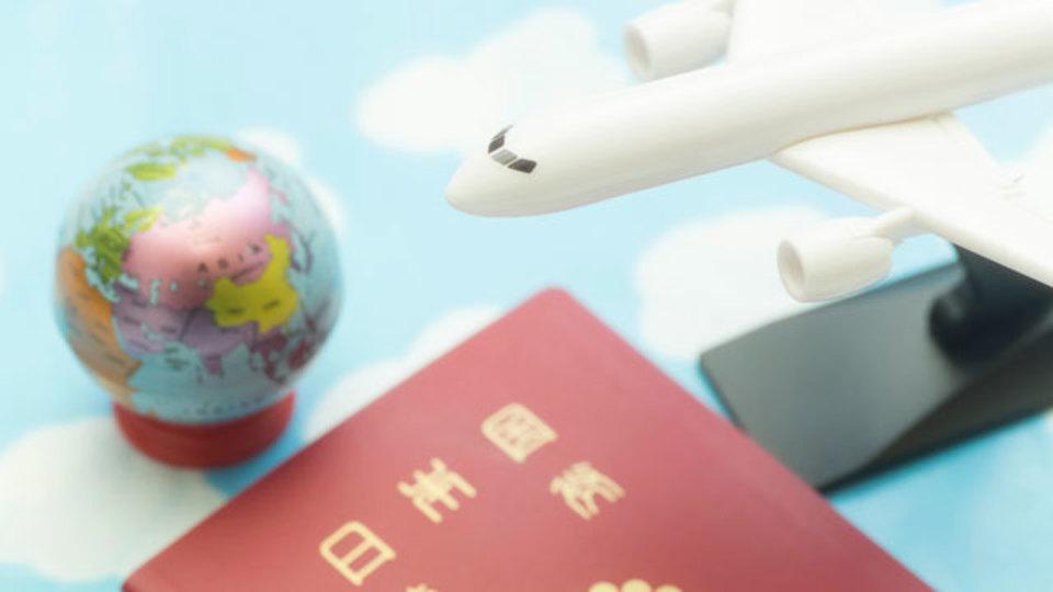海外旅行に関する間違った思い込み