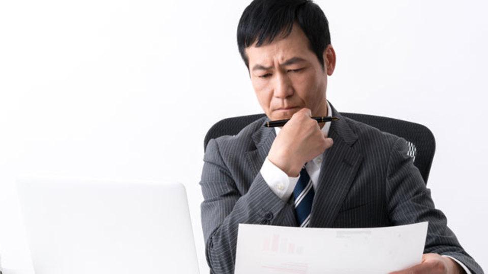 仕事中の注意力散漫を防ぐ6つのコツ