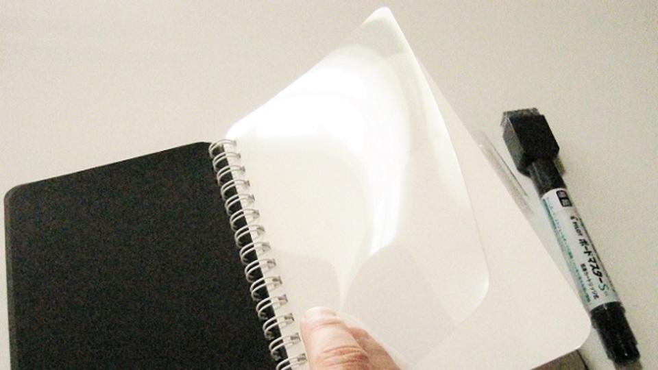 手書きメモ派にぴったりの手帳サイズホワイトボード【今日のライフハックツール】