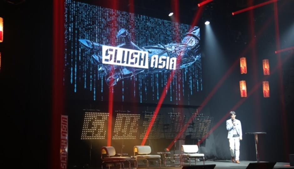 フィンランド発!世界的なスタートアップ系イベント「Slush Asia 2016」が幕張メッセで開催中