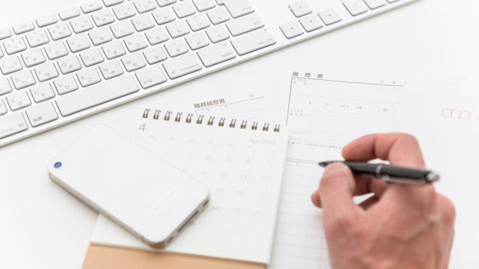 履歴書を目立たせるためには箇条書きで概要を書こう