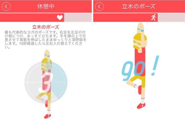 160523ausp_3min_fitness2.jpg