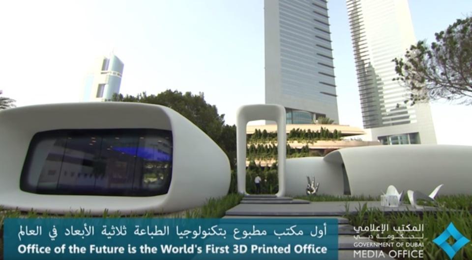ドバイで3Dプリンターだけで建設されたビルが完成