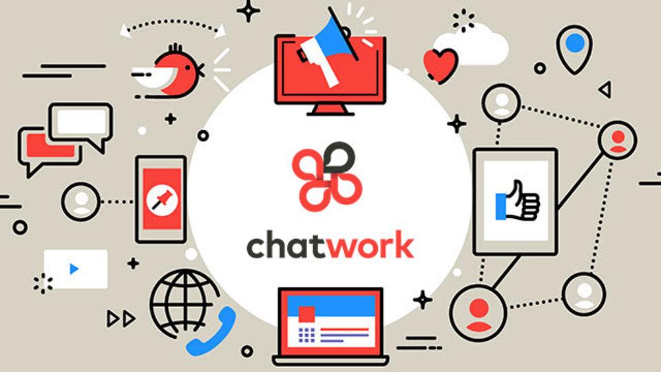 チャットはデスクワーク以外でも便利です!『チャットワーク』がモバイル環境に最適化