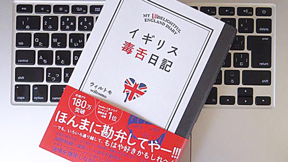 実は肥満大国? 渡英した日本人妻が見た、イギリス人の食生活