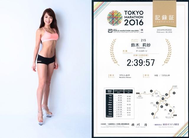 160621tokyomarathon12.jpg