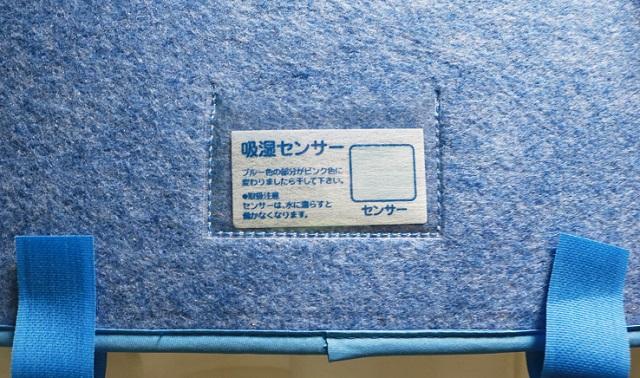 160622_silicaclean_02.jpg
