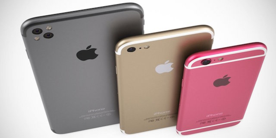 iPhone7の価格リストが流出