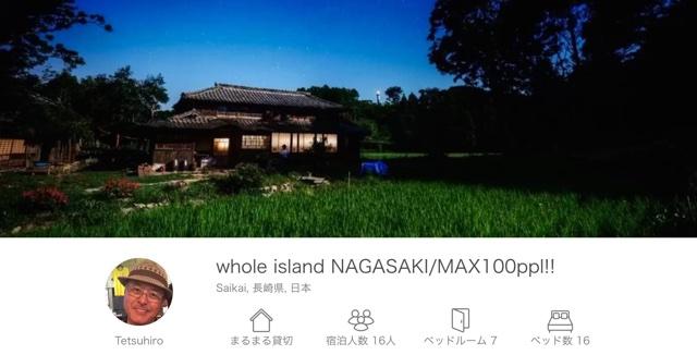 160628nagasaki1.jpg