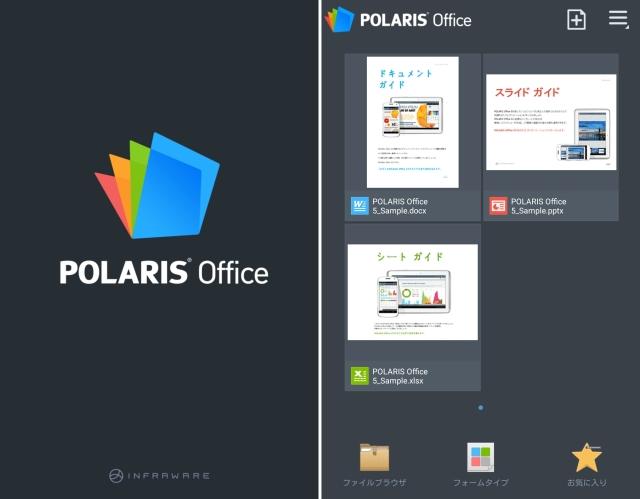 20160529_a_polaris1.jpg