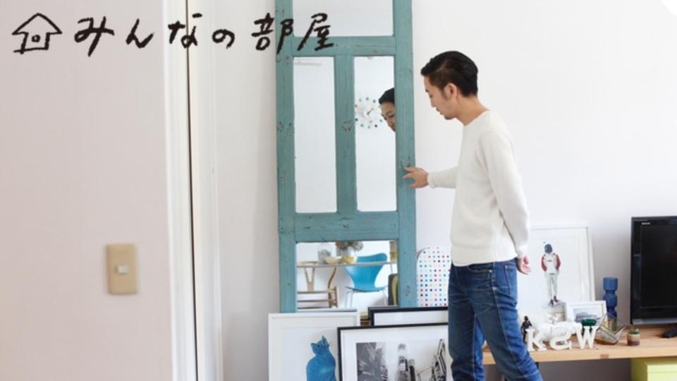 「白い空間にアートを取り入れる」みんなの部屋 vol.3(府中市)