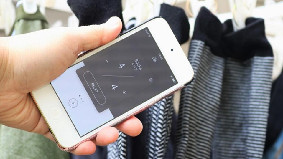 梅雨時の「あ、パンツがない!」を防ぐ衣類自動管理アプリ【今日のライフハックツール】