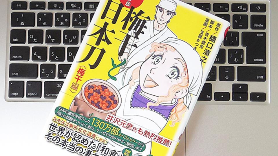 日本史は米をめぐってつくられてきた? 「触発現象による文化の再生産」とは