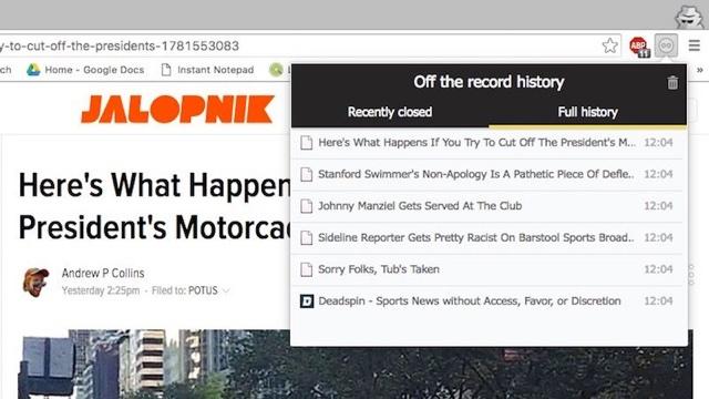 シークレットモードでの閲覧履歴を一時的に保存してくれる『Off the Record History』