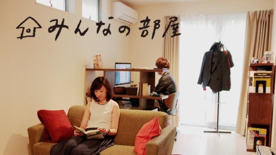 「定番ブランドでスッキリ飾る」みんなの部屋 vol.6(桜新町)
