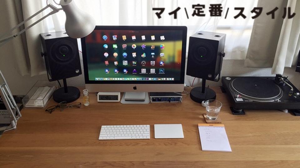 無印の「ダイニングテーブル」は作業デスクとしても優秀