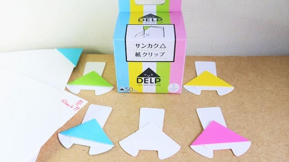 フラットに書類を束ねられる紙製クリップ【今日のライフハックツール】