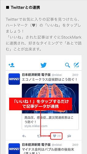 20160728_stockmark_03.jpg