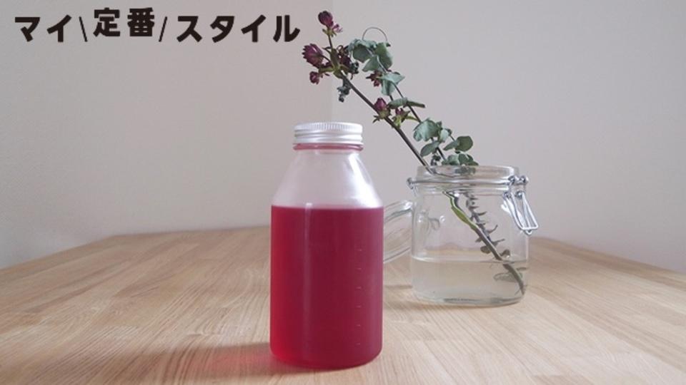 無印の「詰替広口ボトル」にカラフルな飲み物を入れてみた