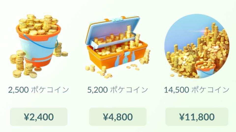 『ポケモンGO』のような無料ゲームはどうやって利益を生み出しているのか?