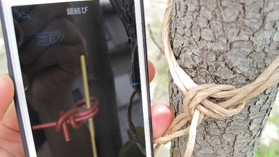 ロープの複雑な結び方を3D動画で確認できるアプリ【今日のライフハックツール】