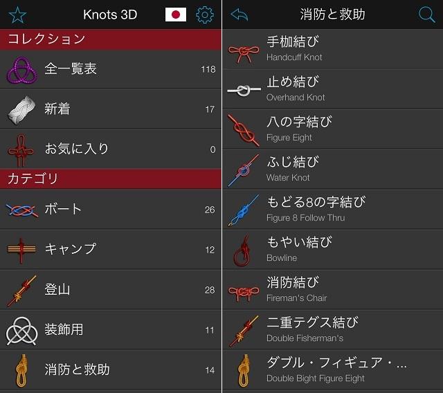 160809_knots3d_002.jpg