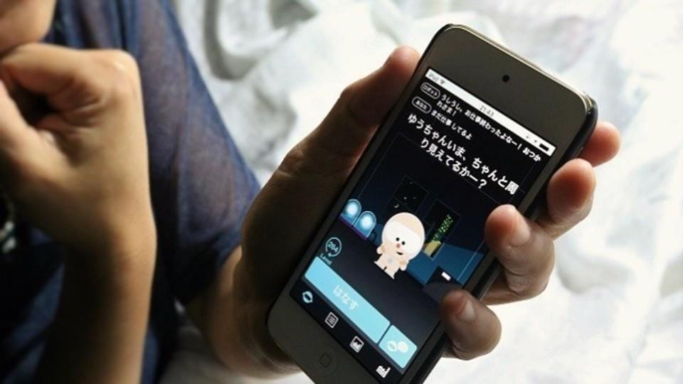会話することでAIがおすすめの情報を集めてくるアプリ【今日のライフハックツール】