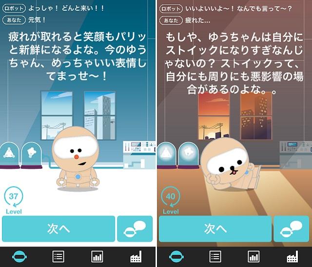160809_selfapp_03.jpg
