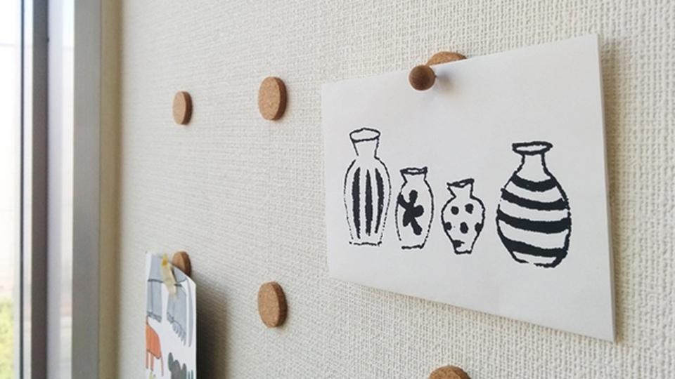 DIYアドバイザーがオススメする、賃貸で活躍する「コルク円板」の使い方