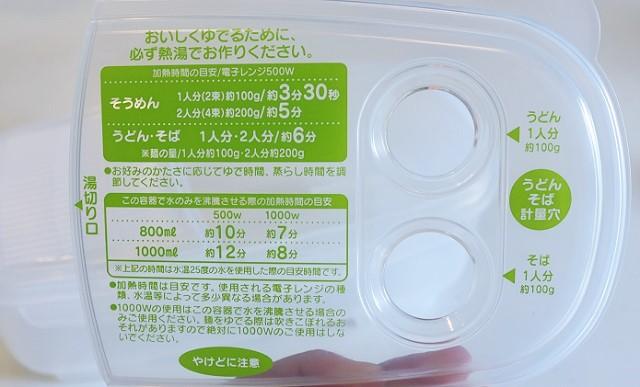 160818_noodlesmaker_02.jpg