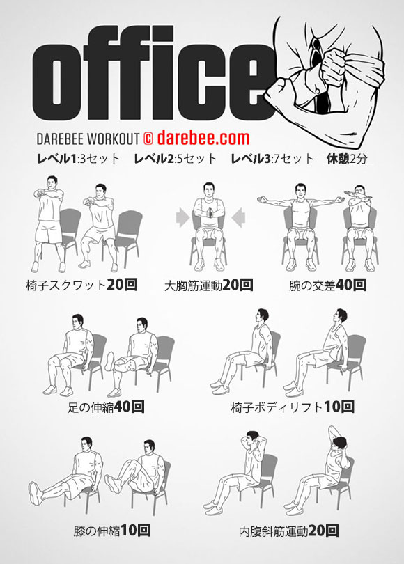 160823_workout.jpg