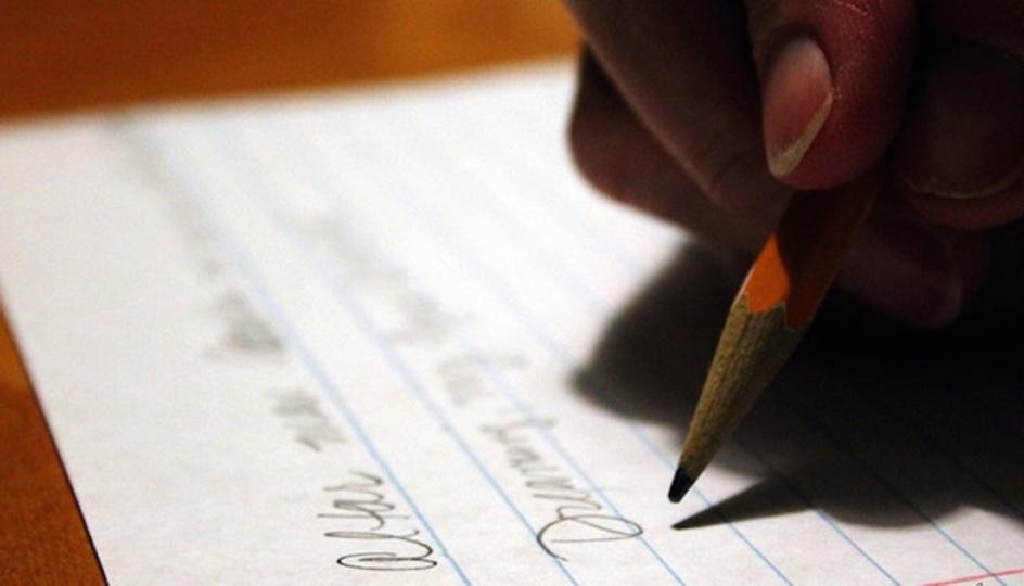 自分が書いた文章を確認するには「読み上げてみる」といい