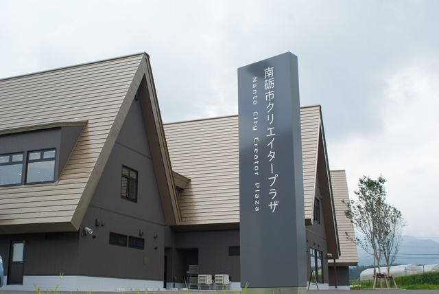 160827toyama_nanto_8.jpg