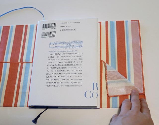 160830_fleebookcover_002.jpg