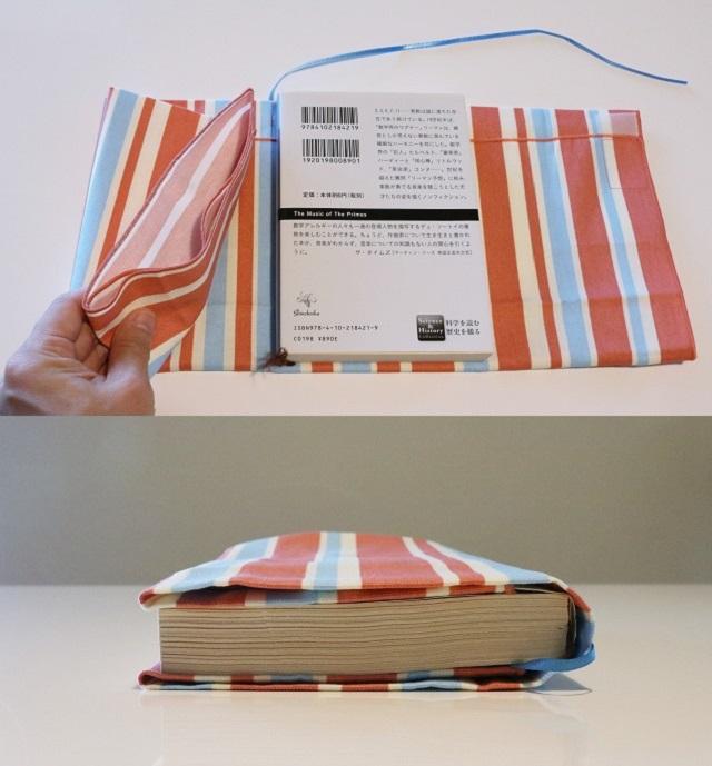 160830_fleebookcover_003.jpg