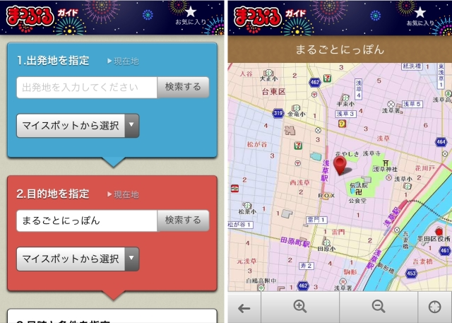 20160813_i_mapple2.jpg