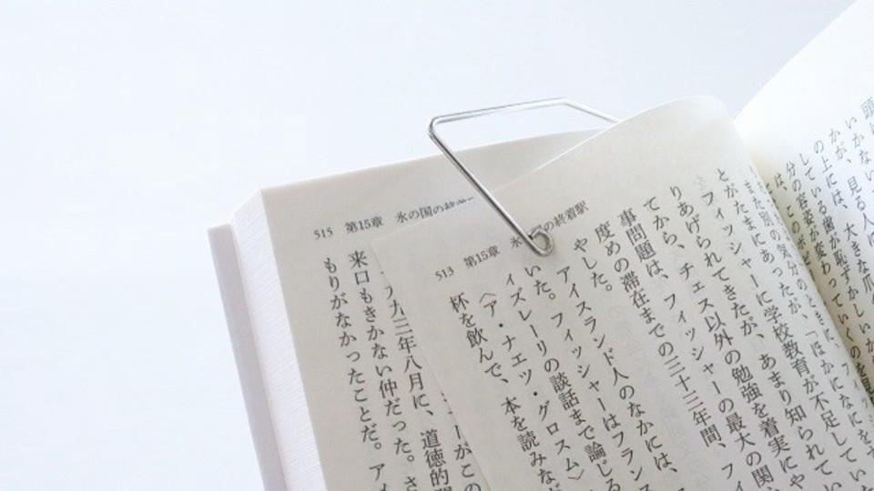 紙の本をより快適にするクリップ~先週のライフハックツールまとめ