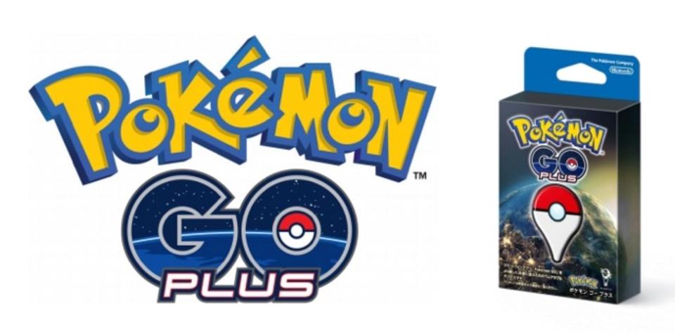 いよいよ発売!「Pokémon GO Plus」の発売日が9月16日に決定
