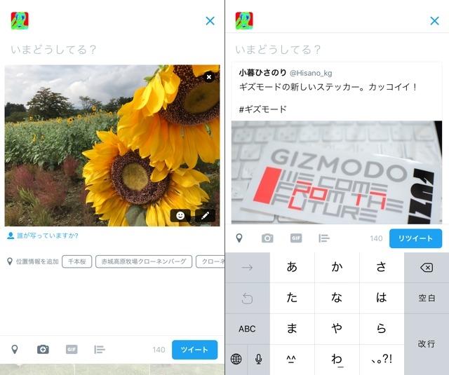 160921mediagene_gizmodo3.jpg