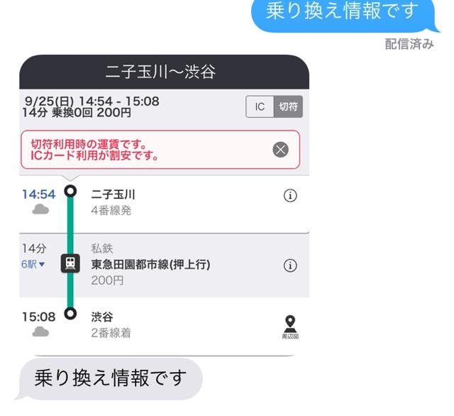 160925_im11.jpg