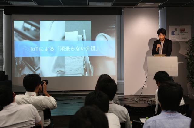 iot_event.jpg