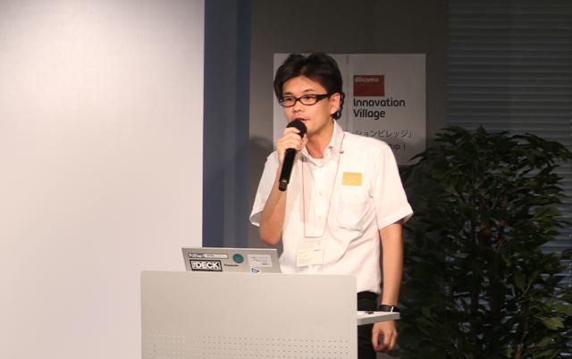 iot_event14.jpg