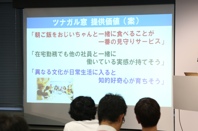 iot_event30.jpg