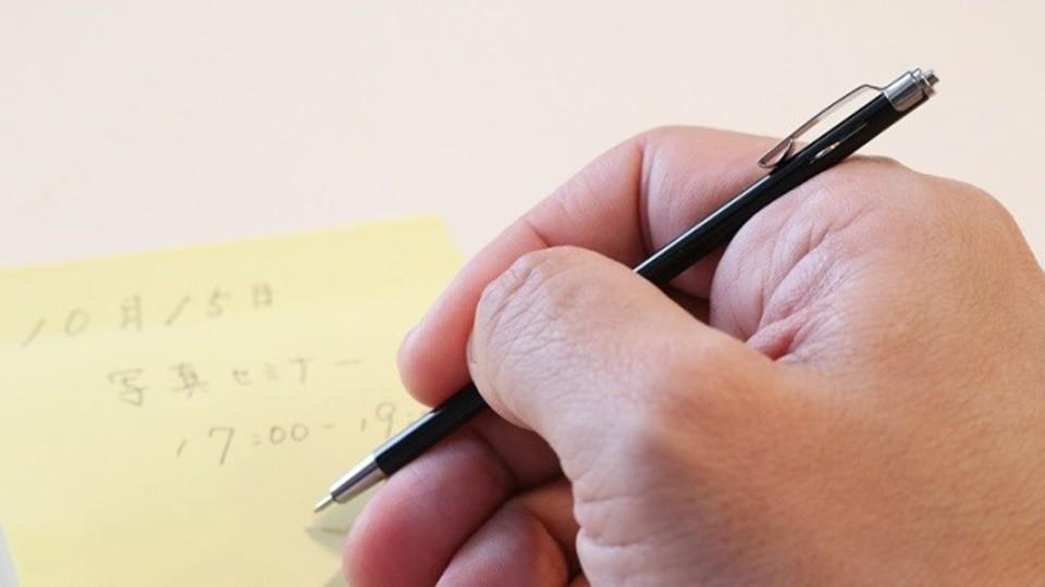 名刺入れに入る世界一細いボールペン【今日のライフハックツール】