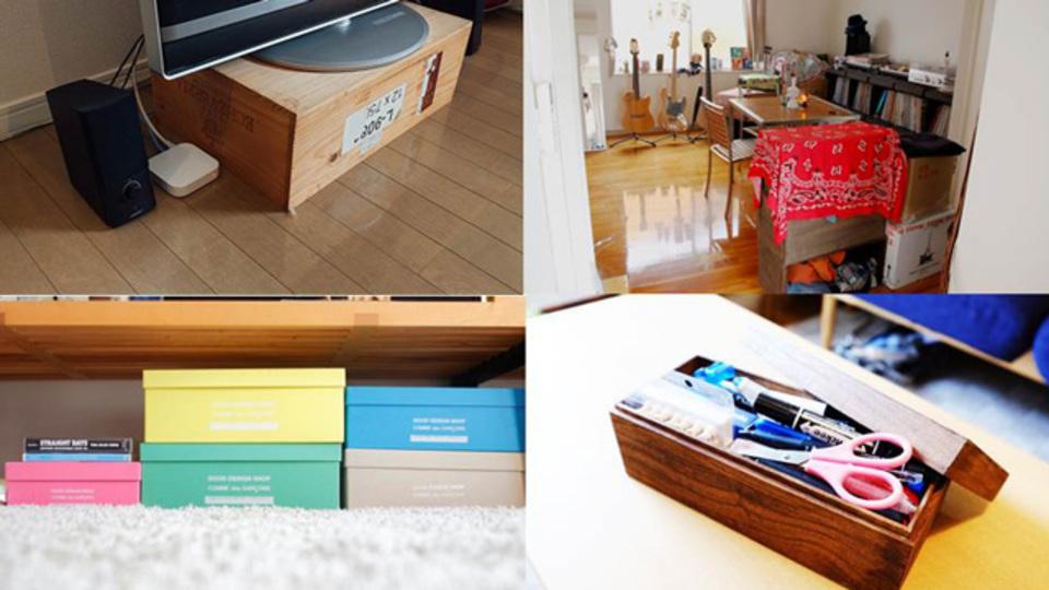 靴箱、ギフト箱......。捨てられない「空き箱」の使い方テクニック6選