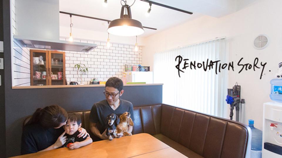リノベ2軒目の経験者が語る「理想の家」のつくり方